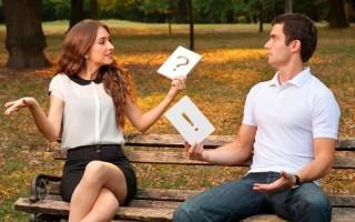 Взаимоотношения: чего мужчины хотят от женщин, а женщины от мужчин?