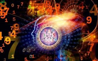 Что такое кармическая нумерология