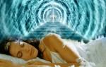 Летаргический сон — всё что о нём известно
