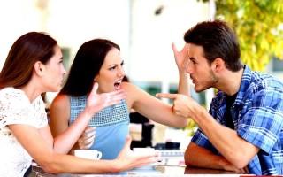 Почему люди ссорятся