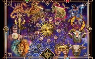Градусы — пряные специи гороскопа