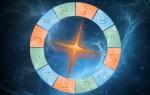 Что такое кресты в астрологии, и как они на нас влияют