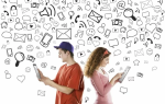 Влияние социальных сетей на навыки общения