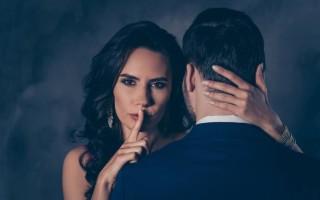 Как прекратить отношения с женатым мужчиной