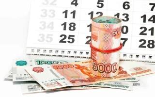 Денежный календарь поможет вам разбогатеть