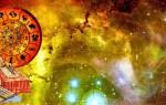 Ведическая астрология для начинающих