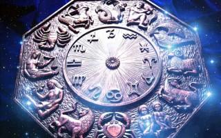 Что может рассказать знак Зодиака о вашем характере