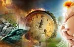 Сколько раз мы живём