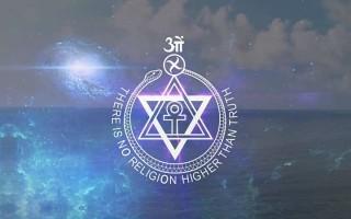 Теософское общество — поиски вечной мудрости