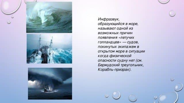 psychologik.ru